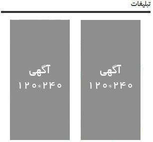 ads-120_240