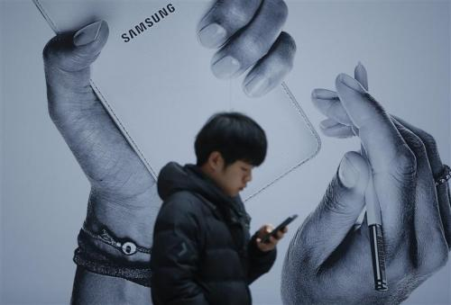 Samsung's marketing