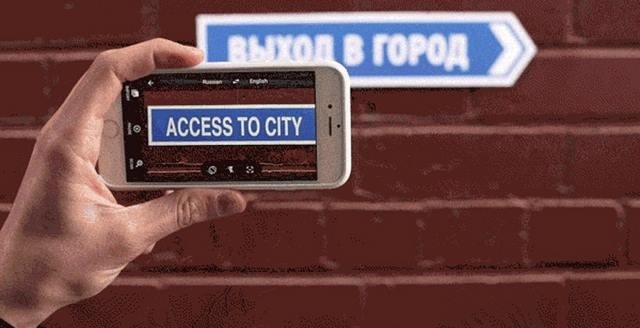 translate-app-58866