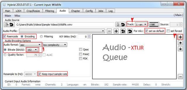 رفع مشکل صدا در برنامه Hybrid