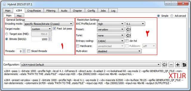 Training software hybrid-2
